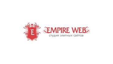 Веб-студия EPHIRE