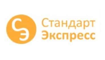 Стандарт Экспресс