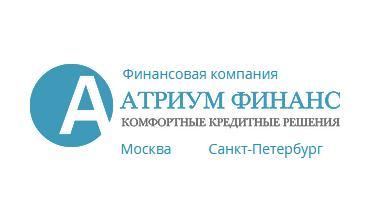 Атриум Финанс