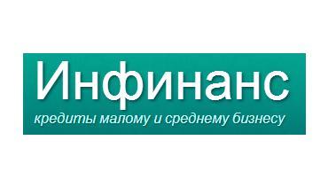 Кредит Инфинанс