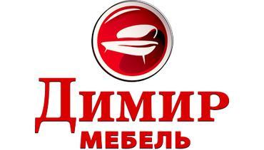 Интернет-магазин ДИМИР