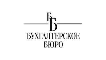 Онлайн-школа бухгалтеров Александры Сергеевой