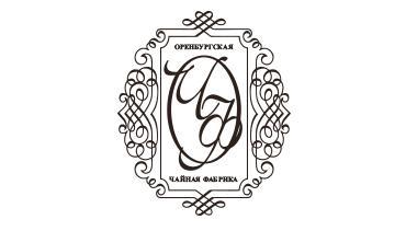 Оренбургская чайная фабрика