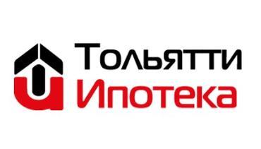 Тольятти-Ипотека