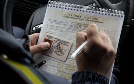 Как вернуть водительские права после лишения за пьянку