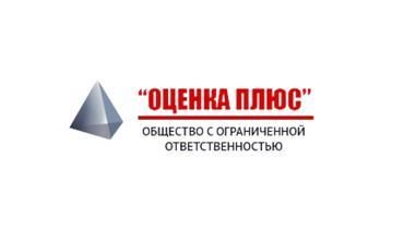 Оценкаплюс Оренбург