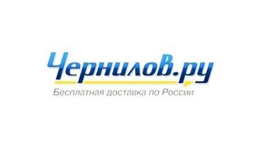 Чернила для принтера Чернилов.ру отзывы