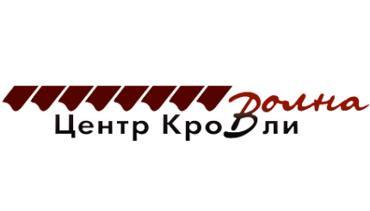 Интернет-магазин ЦК Волна