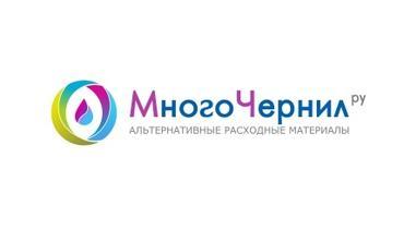 Магазин Много чернил mnogochernil.ru отзывы