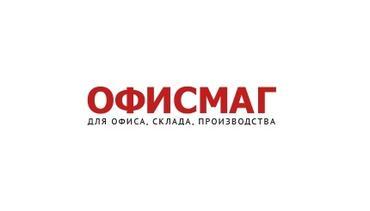 Интернет-магазин Офисмаг