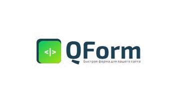 QForm24 - для тех, кто ценит клиентов
