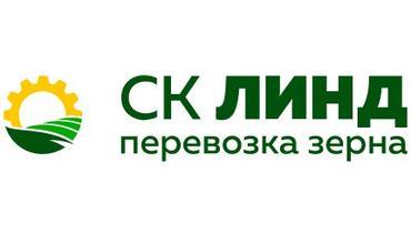 CК Линд - перевозка зерна по России и СНГ