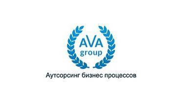 ООО Ava group