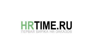 ООО Hr Time