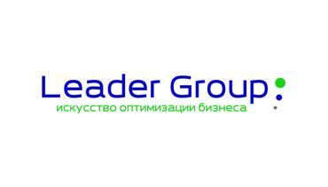 ООО Лидер групп